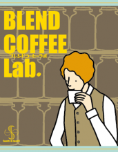 Blend Coffee Lab