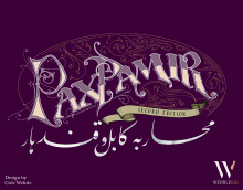 Pax Pamir (Second Edition)