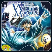 Ghost Stories: White Moon