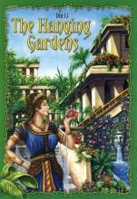 The Hanging Gardens