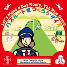 Let's Make a Bus Route: The Dice Game